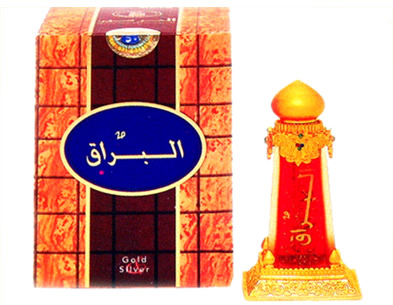 Al Buraq - Arabian Perfume Oil - Attar - Islamic Clothing Online Store